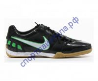 NIKE 90 TOTAL SHOOT III IC