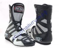 Боксерки PR-45-003 черные, кожа
